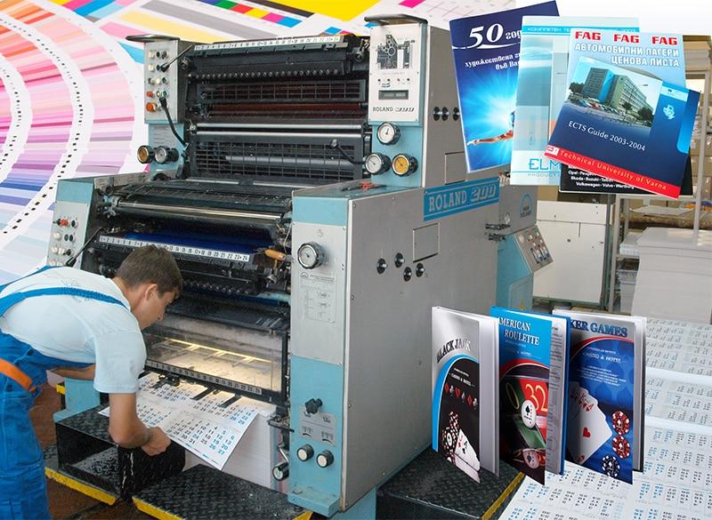 офсетова печатна машина Roland 200, MANROLAND