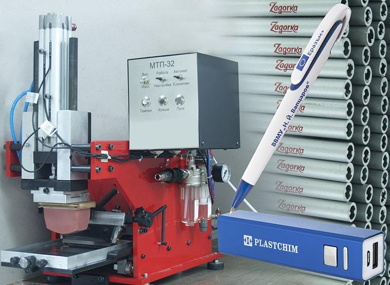 машина за тампонен печат с един цвят