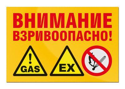 39751-stiker-znaci~dimitar-mihailov