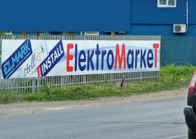 транспарант ElektroMarket