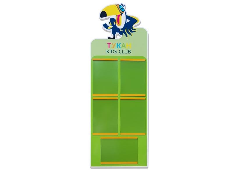 информационно табло с лого на ТУИ