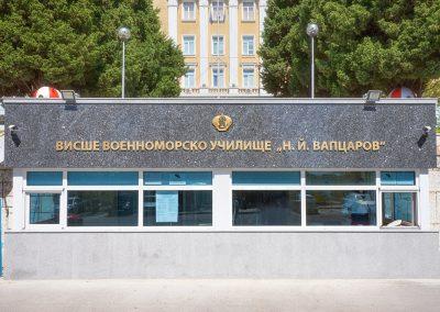 месингови ляти обемни букви и емблема ВВМУ Вапцаров