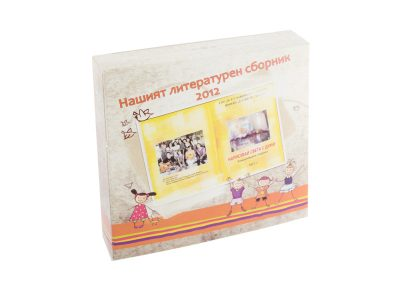 картонена кутия, която служи за контейнер на детски книжки