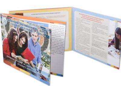 информационни брошури - ИУ Варна