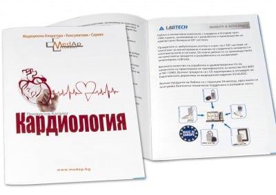 брошура - каталог на Мед АП