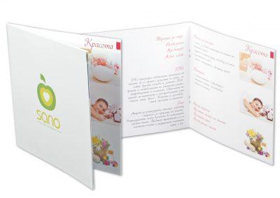 Sano - каталог за SPA процедури
