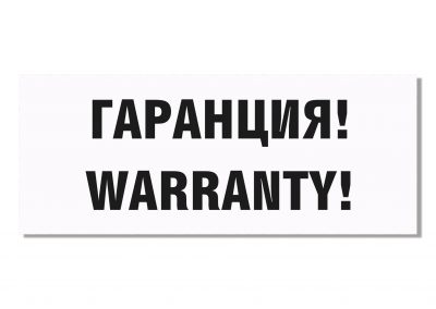 sticker WARRANTY