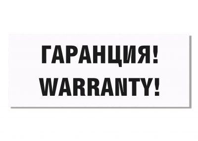 sticker WARRANTY