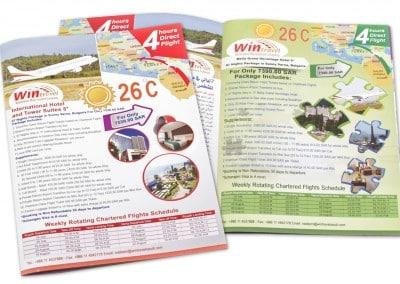 туристически брошури - Уин Травел