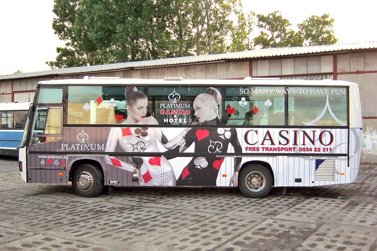 Автобус - Платинум