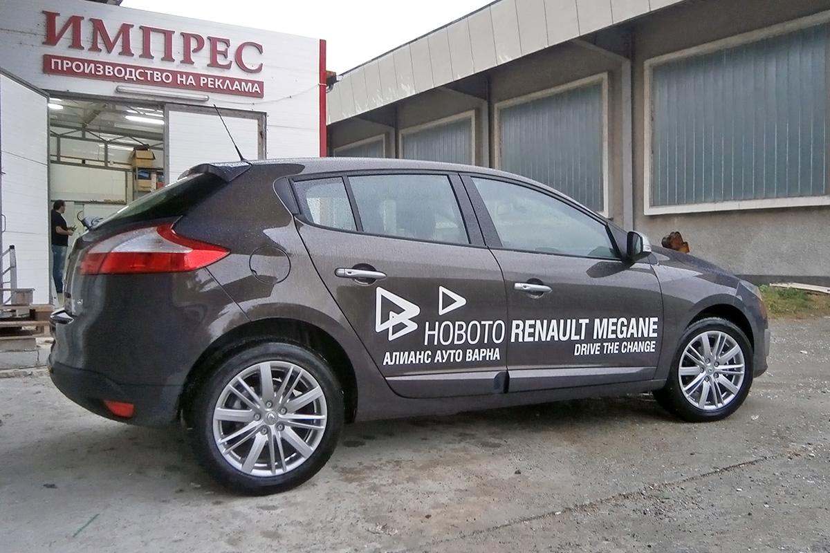RENAULT MEGANE с временни рекламни надписи от обикновено фолио