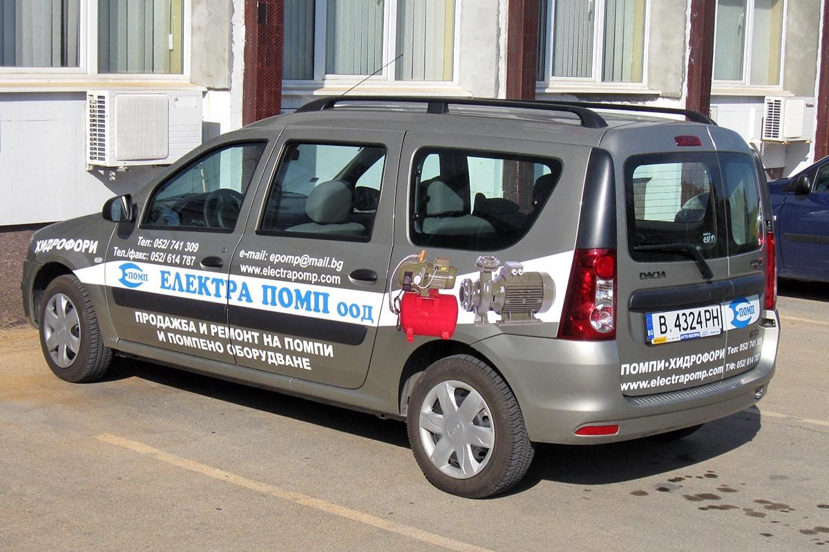 Брандиране на автомобили с фолио с печат и плотерно фолио за Електра помп