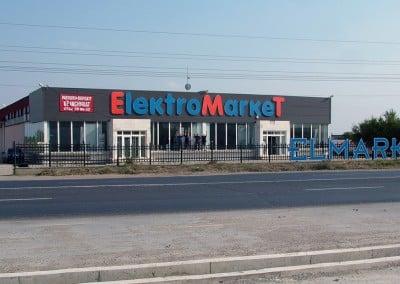 Обемни букви - Електромаркет, Букурещ