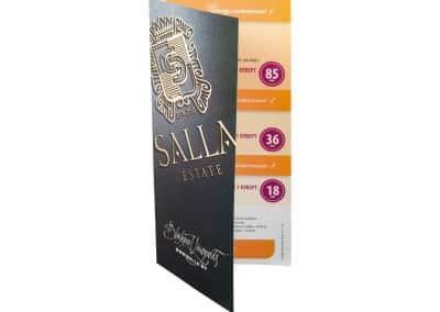 Дипляна - Salla; Half fold