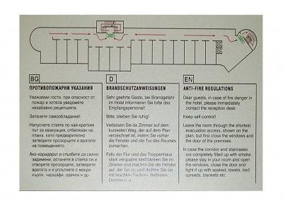 Евакуационен план - х-л Калиакра
