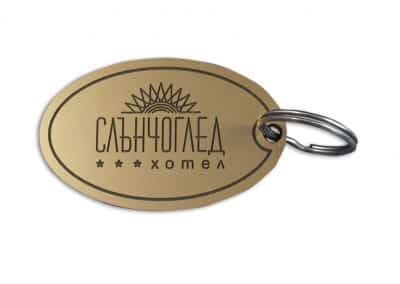 Ключодържател - Слънчоглед