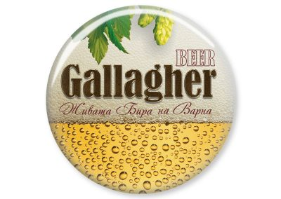 обемni стикерi за бира gallagher