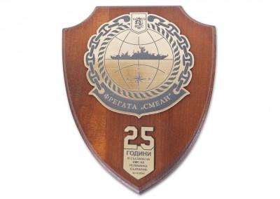 Плакет - ВМС
