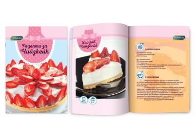 брошури с рецепти за продукта