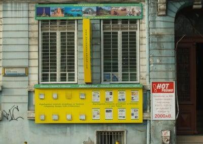 Рекламна конструкция - Балкан Силк Роуд