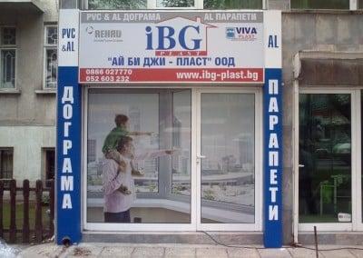 Рекламна конструкция - IBG