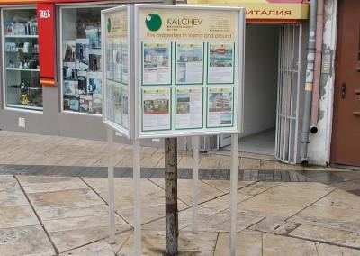 Външно информационно табло - агенция Калчев