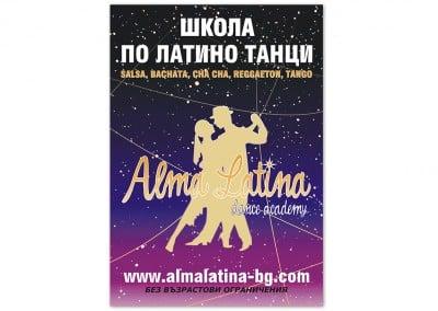 Плакат - Школа по танци