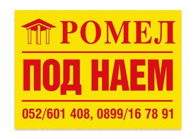 stikeri-21x15~romel