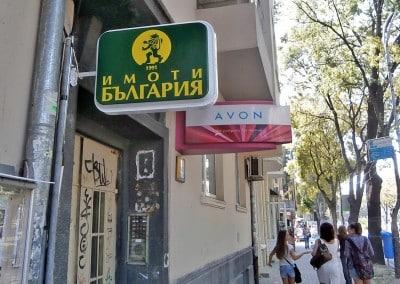 Светеща реклама Имоти България