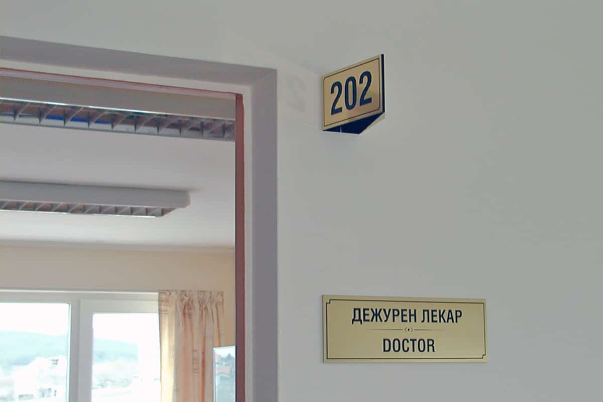 Табела за помещение - Доктор