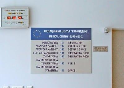Указател - Евромедикс