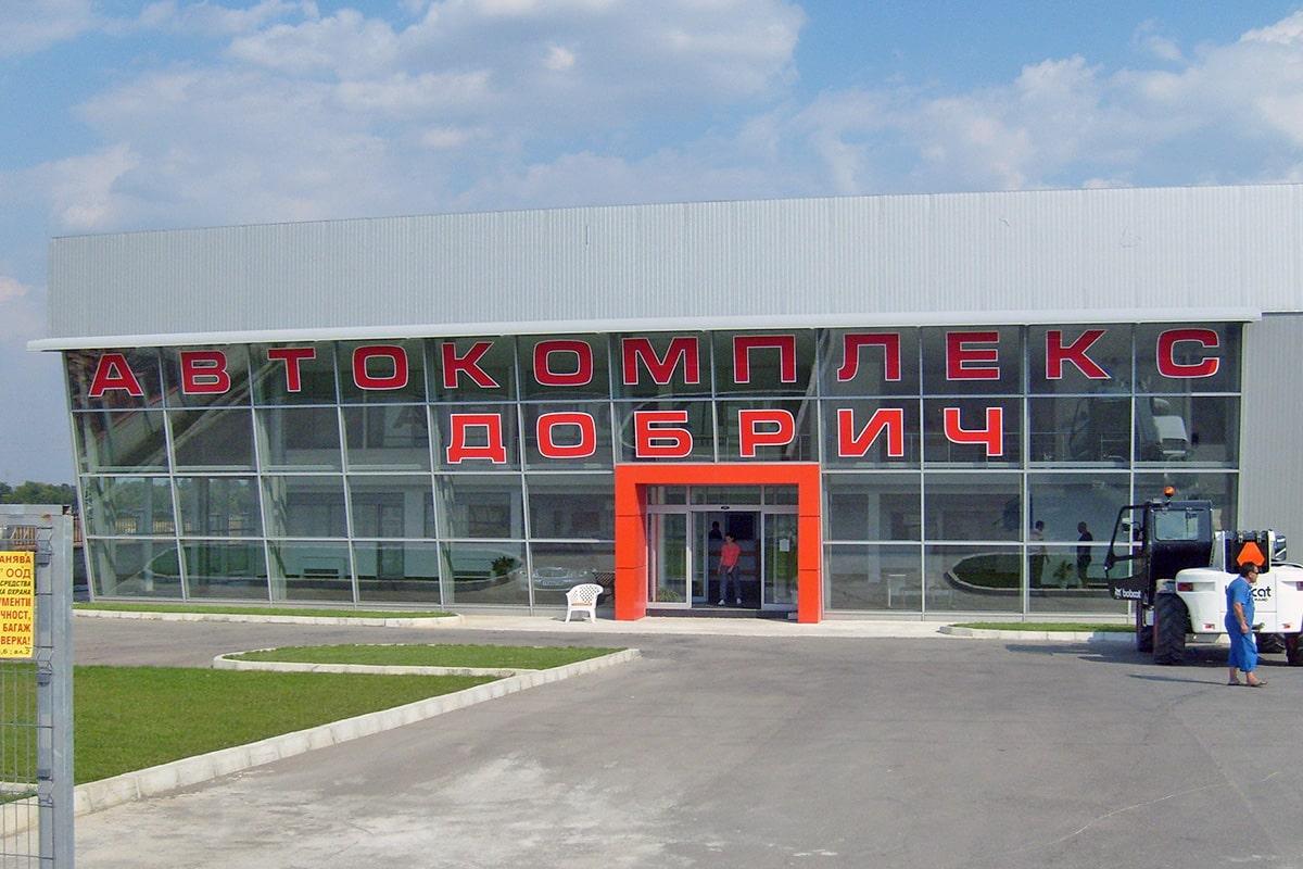 Брандирана Витрина с рекламен надпис на Автокомплекс