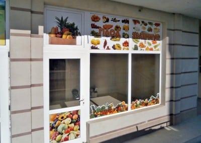 Витрина - Плод Зеленчук