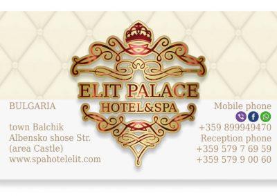 визитки на хотел Elit