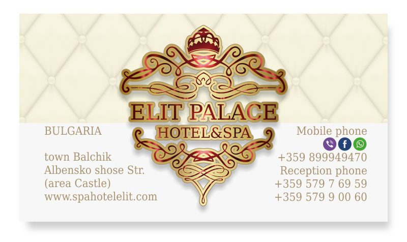 луксозни визитни картички на хотел Elit