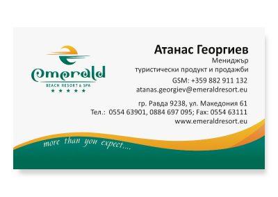 vizitki-Emerald