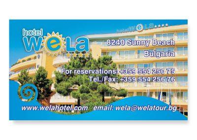 визитки на хотел Wela