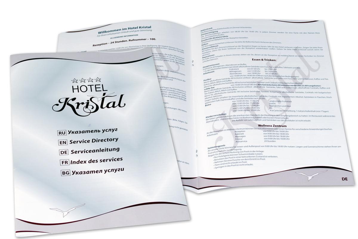 брошура - указател услуги на хотел Кристал