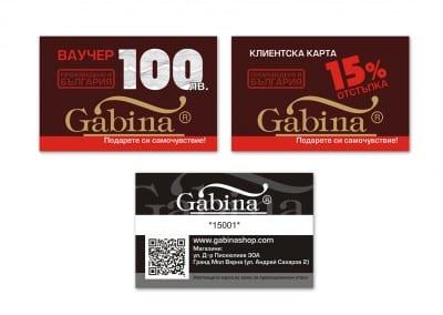 Специализирани печатни материали за магазини