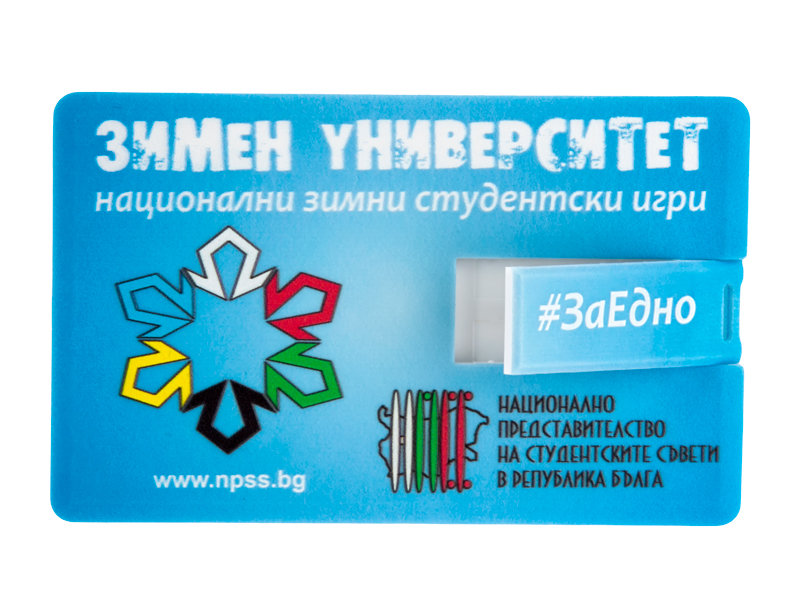 Flash card M/MS-109 НПСС Зимен университет