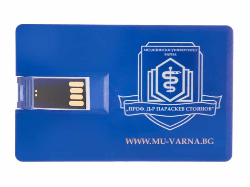 рекламни флашки с печат на лого на Medical university