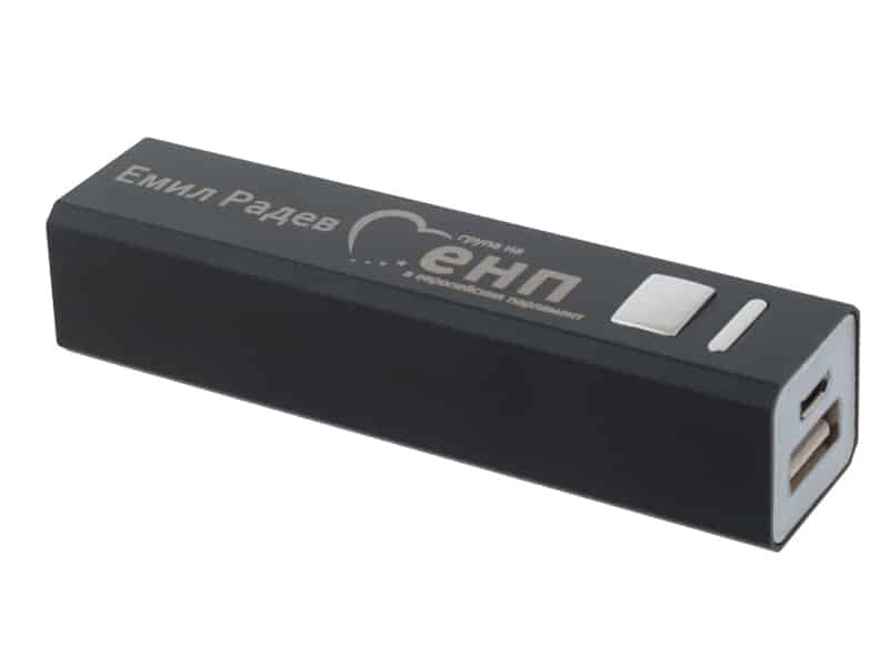външна батерия с рекламен надпис