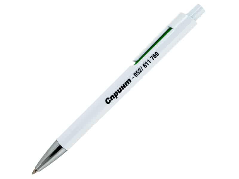 химикалка с тампонен печат