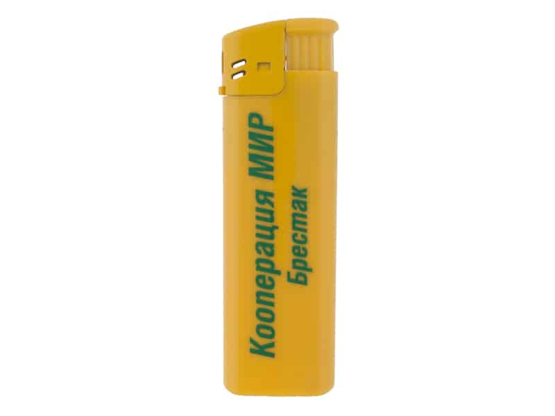 жълта запалка с надпис Кооперация Мир Брестак