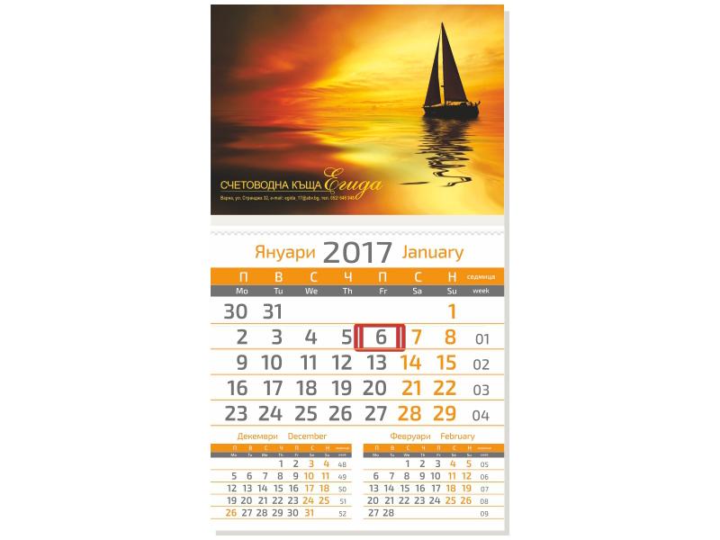 Стенен календар Кварта