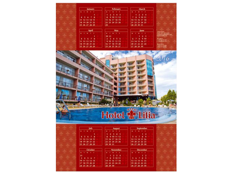"""Снимка на календр с изображение на хотел """"Лилиа"""" в средата и дати под и над изображението"""