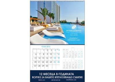 """Календар със снимка на хотелски комплекс """"Интернационал"""" и календариум със слоган и контактна информция в долната част"""