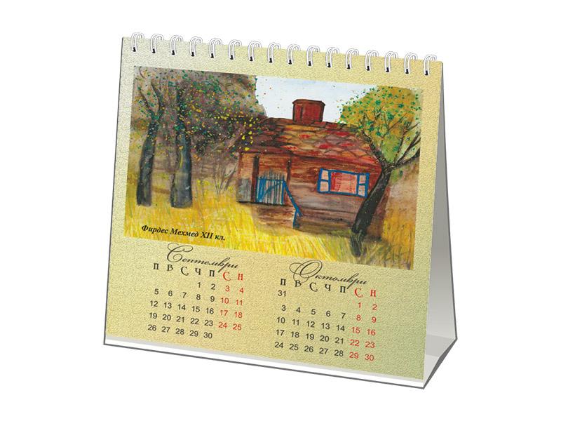 печат и изработка на настолни календар пирамидки