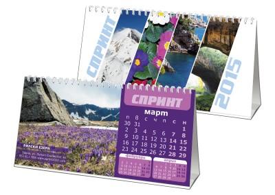 Календар пирамидка Спринт, 9625