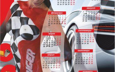 Как да рекламираме бизнеса си чрез Еднолистови календари